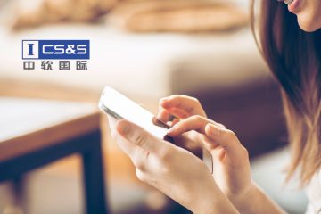 Chinasoft Accelerates Its Strategic Transformation, Achieving a Net Profit Growth of 46.2%