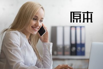 Yuanben Blockchain and Japanese Advertising Giant Hakuhodo Working Together to Help Consumers Fall in Love with Advertising