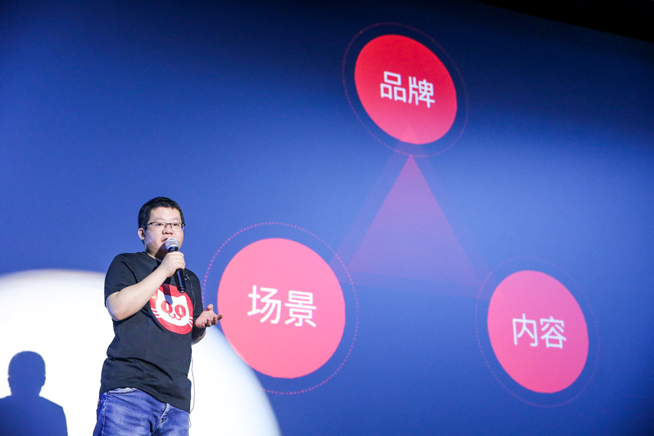 Maoyan Vice President Zhang Le introduces the new marketing service